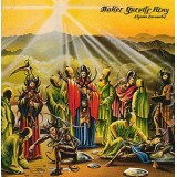 Baker Gurvitz Army - Elysian Encounter LP