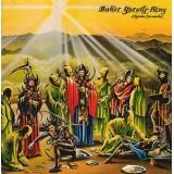 Baker Gurvitz Army - Elysian Encounter LP