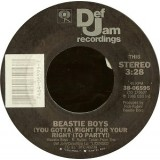 Beastie Boys - You Gotta Fight For Your Right To Party 7""