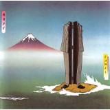 Camel - Nude LP