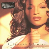 Chante Moore - This Time / Old School Lovin 12""
