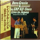 Dave Grusin And The GRP All-Stars - Live In Japan LP