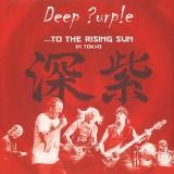 Deep Purple - To The Rising Sun (In Tokyo) 3LP
