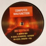 DJ Boring - Winona EP