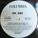 Dr. Dre & B-Real - Puppet Master 12""