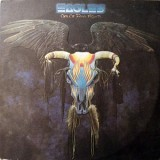 Eagles - One Of These Nights LP