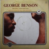 George Benson - Take Five / Good King Bad LP