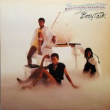 Imagination - Body Talk LP