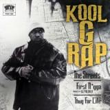 "Kool G Rap - The Streets 12"""