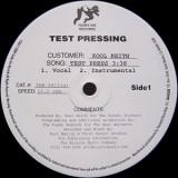 "Kool Keith - Test Press 12"""