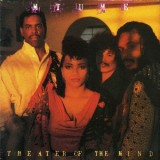Mtume - Theater Of The Mind LP