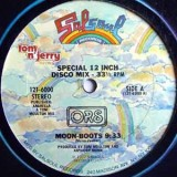 """ORS - Moon Boots 12"""""""