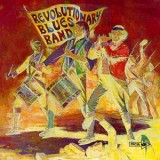 Revolutionary Blues Band - Revolutionary Blues Band LP