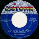 The Supremes - Stop In The Name Of Love 7""