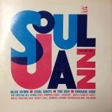 The Prestige All Stars - Soul Jazz Volume 2 LP