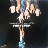 The Seven - The Song Is Song The Album Is Album LP