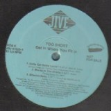 Too Short - Get In Where You Fit In 2LP
