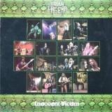 Uriah Heep - Innocent Victim LP