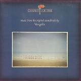 Vangelis - Chariots Of Fire LP